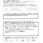 2014.8.7 T.O 001