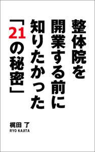 表紙2 (1)